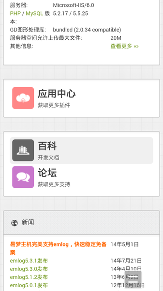 Screenshot_2014-11-03-09-56-53.png