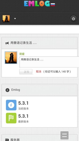 Screenshot_2014-11-03-09-56-47.png