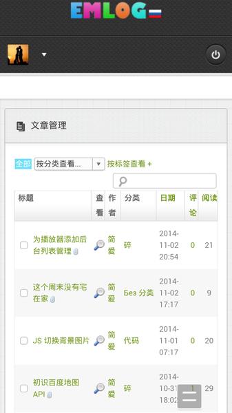 Screenshot_2014-11-03-09-56-06.png